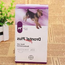 Bayer Dewormer for Dogs & Puppy   *Same Day Shipping*