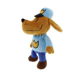 MerryMakers Dog Man Plush Toy 9.5-Inch